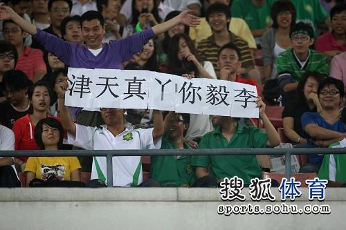 图文:[中超]北京1-0陕西 讥讽李毅
