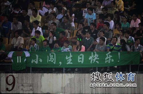 图文:[中超]北京1-0陕西 闫相闯生日快乐