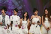 6轮鏖战奠定09快乐女声总冠军 江映蓉最终登顶