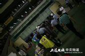 图文:[中超]上海VS长春 何志彪在保护中离开