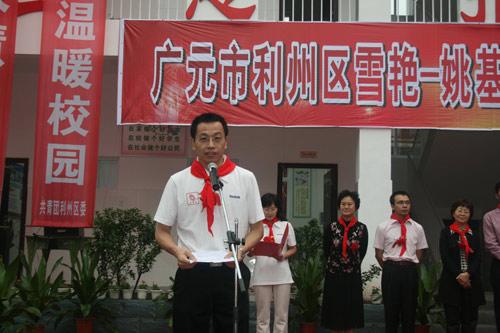 图文:姚基金2009四川行 陆浩讲话