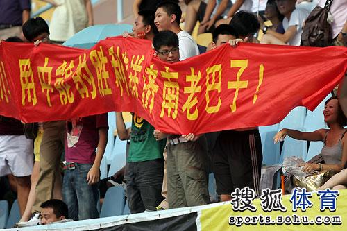 青岛球迷标语讥讽济南