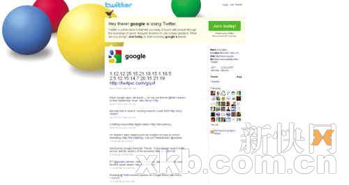 5日,谷歌在公司注册的Twitter 主页上发布了一串密码。