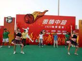 图文:激情中超杭州站 性感拉拉队宝贝