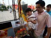 图文:激情中超杭州站 现场抽奖活动