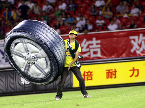 图文:激情中超杭州站 中场休息轮胎游戏