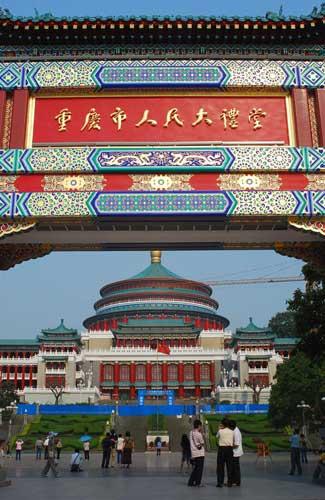 地标评选之重庆 人民大礼堂