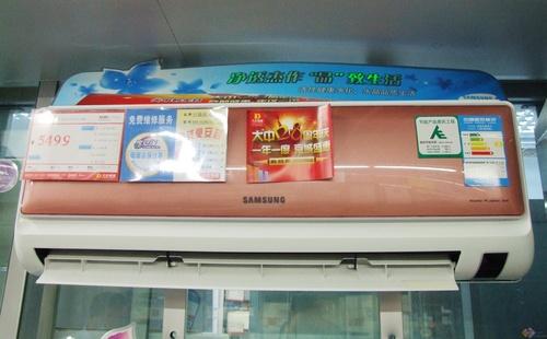 降700让利促销 三星节能空调大中售