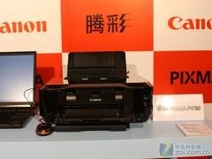 佳能秋季新品打印机为中国用户量身定做