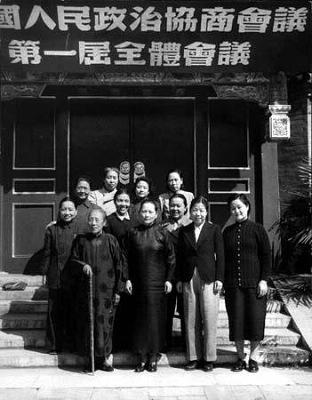 东港宋老五照片_组图:中国民主进程老照片-搜狐新闻