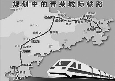 规划中的青蓉城际铁路