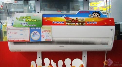 卖场跌至2K 三洋健康变频空调实惠卖