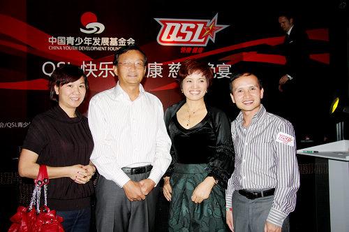 青啤总裁孙明波、营销总裁严旭与青啤经销商共度慈善之夜
