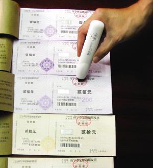 广西10月起启用新版发票