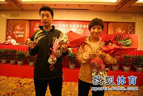 马龙,刘诗雯,09乒超最佳