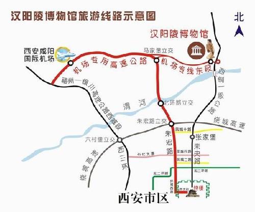 西安汉阳陵博物馆游览新线路开通(图)