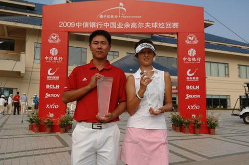 图文:中国高尔夫业巡赛大连站 冠军