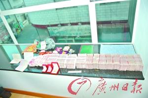 现场缴获的毒资多达100多万元现金。
