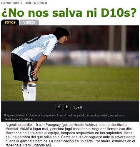 阿根廷《奥莱报》
