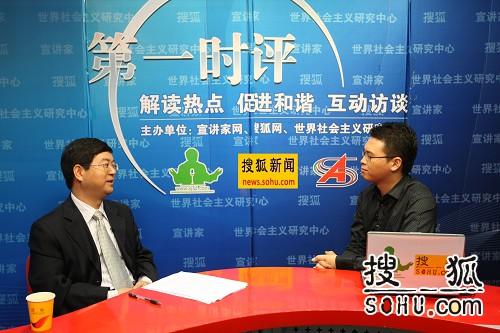 中央教科所科研管理处处长陈如平做客第一时评。崔萌摄