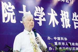中国科学院院士李崇银:化妆品能释放破坏臭氧层的物质