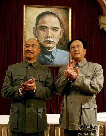 张国立和唐国强