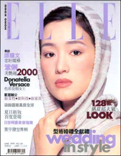 ELLE香港版-1999年封面