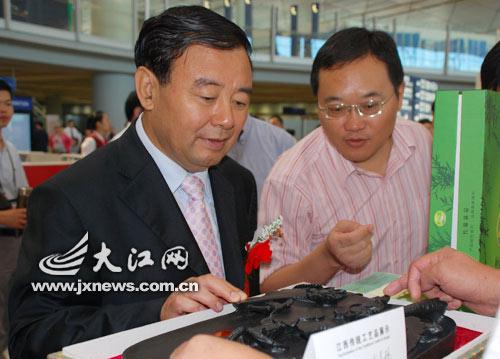 江西省副省长史文清出席开幕式,并观看了现场展示的江西旅游产品