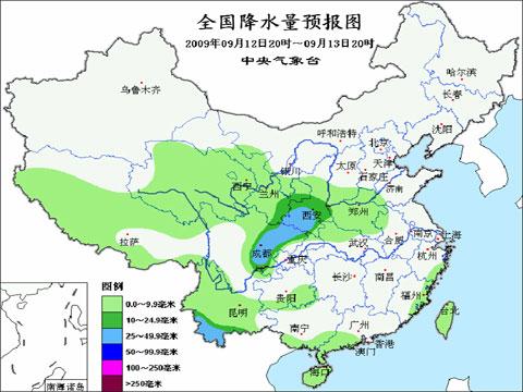 中央气象台发布未来三天 9月13 15日 天气预报