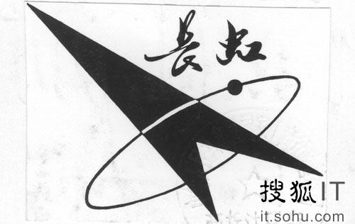 长虹集团logo变迁图图片