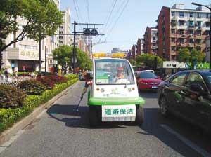 杭州市的环卫电瓶车