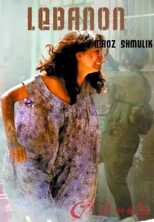 电影《黎巴嫩》海报