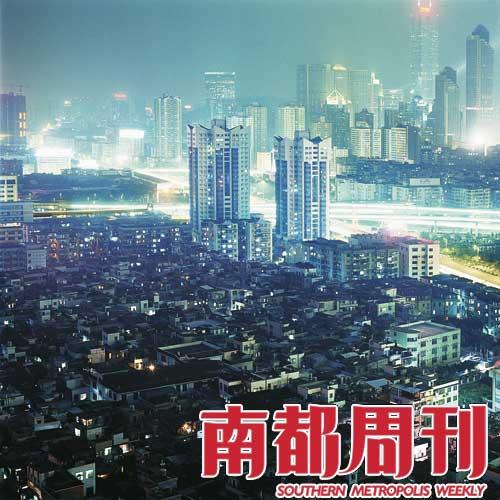 被高楼包围的杨箕村,计划在明年亚运会召开前被拆除。 摄影 陈海平