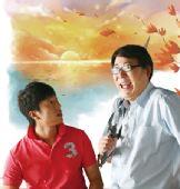 图:《空姐》漫画版剧照――陆飞和刘盟总监