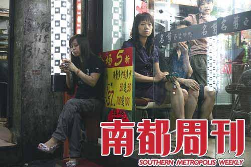 城中村内充斥着大大小小的发廊,石牌村一家理发店内,员工正在等待顾客。摄影 孙炯