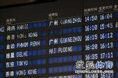 图文:女排抵京面部表情 女排飞机晚点