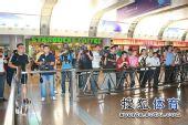 图文:女排抵京面部表情 现场被媒体包围