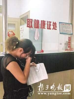 被拒绝的一刹那,小陈忍不住哭了出来。