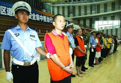 公处公判大会上11名交通肇事者被宣判或逮捕 记者 龙在全 摄