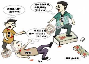 广东省纪委通报八起典型案例:如皋官员赌博斗殴划分汕尾小学图片