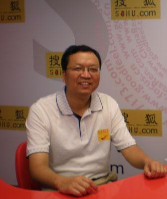 环球职业教育在线心理咨询主讲荀祖胜