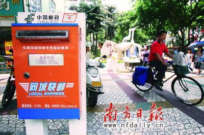 邮政法出台,民营快递公司面对新挑战。本报记者梁宇摄