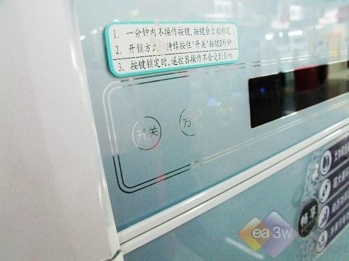 超静音健康首选 海信变频空调跌破低价售