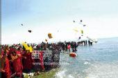 探秘青海湖古老祭海仪式