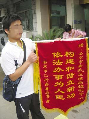 小陈的同学带来了准备好的感谢锦旗,不知道玄武区疾控中心的工作人员看了是什么感受。