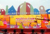 2009上海旅游节盛大开幕(图)