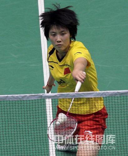 蒋燕皎反手回球