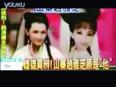 张磊演员_张磊的反串艺人