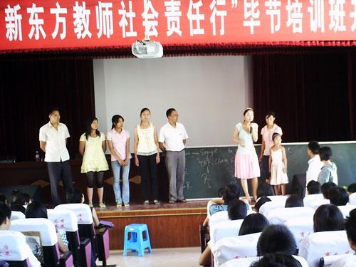 周渤:毕节支教课堂活动