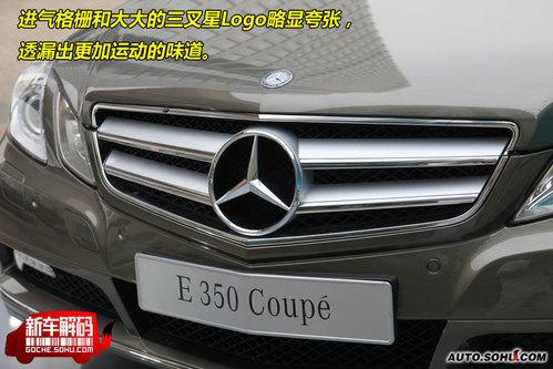 奔驰 E coupe 实拍 图解 图片